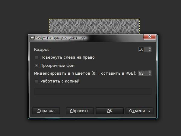 скрин 02