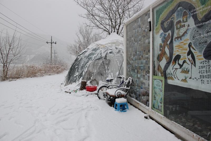 내성천 전시관 '공간모래'