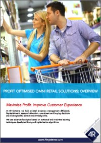 4R Systems Retail Solutions Overview