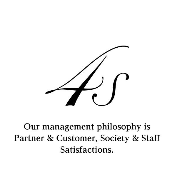 4s株式会社