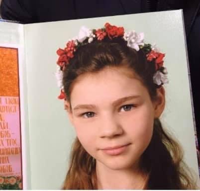 У Львові знайшли зниклу 13-річну дівчину (ФОТО) - Четверта ...