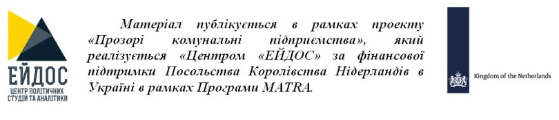 Матра