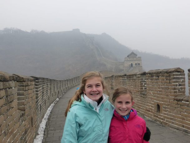 Great Wall Mutianyu China