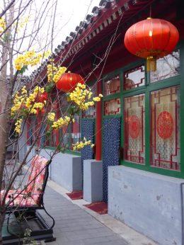 *Beijing, China* http://www.hotel37.com/EN/
