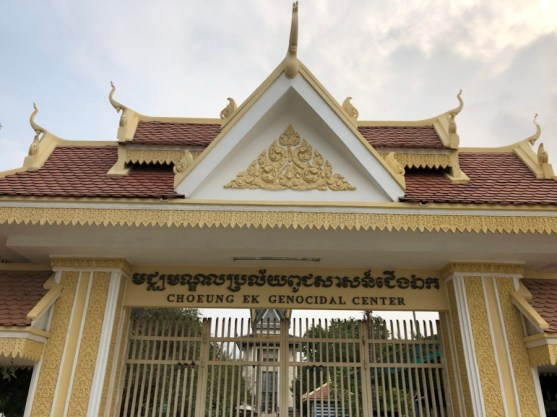 Entrance to the Killing Fields