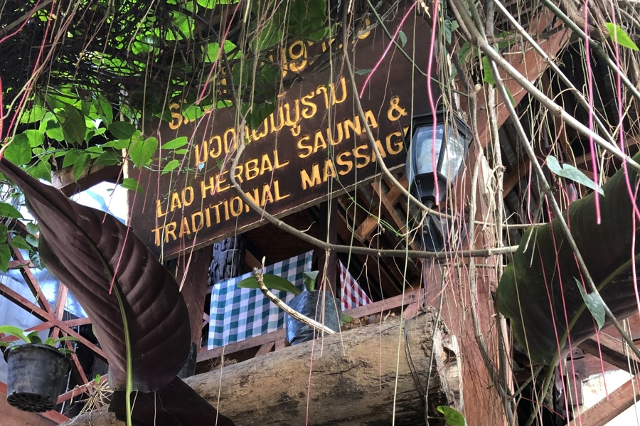 Laos massage parlor entrance