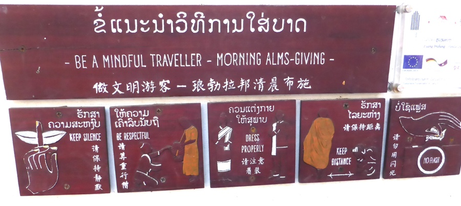 Sign listing almsgiving etiquette