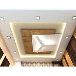 POP False Ceiling, POP Design in Pune, पीओपी फॉल्स सीलिंग ...