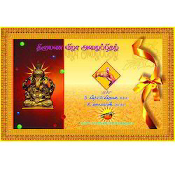 Wedding Invitation Card Anniversary Personalized Mother Graphics Prints Chennai Id 14745979497