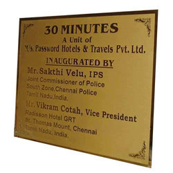 Best Name Plate Designs For Home India Pictures - Interior Design ...