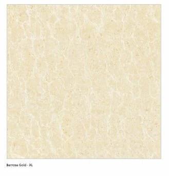 barrosa gold vitrified floor tile