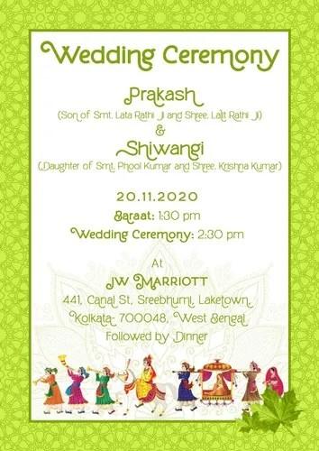 hindu wedding cards multi function