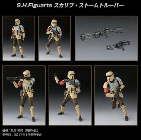 Shore Trooper