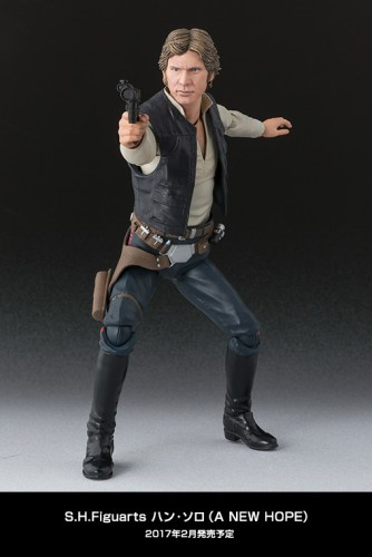 thum_rogueone_hansolo_coming_z