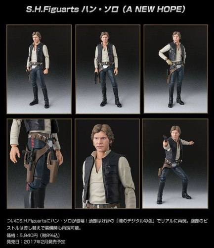 thum_rogueone_hansolo_coming_z2