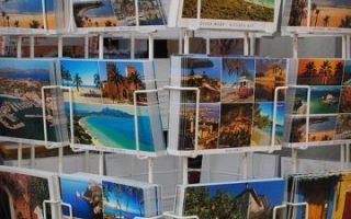 postcards 1117324 640 e1502908427408
