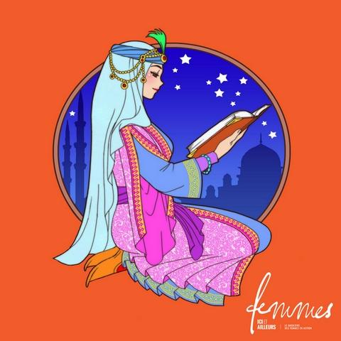 Fatima Al-FIHIRIYA