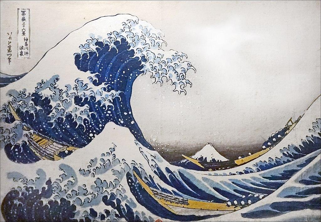 La_grande_vague_de_Kanagawa_de_K._Hokusai_exposition_Fukami_Paris