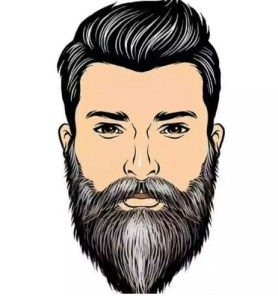 Beards Are you beardless? See the natural ways to grow your beards - 20200804 164104 1 278x300 - Are you beardless? See the natural ways to grow your beards Are you beardless? See the natural ways to grow your beards - 20200804 164104 1 - Are you beardless? See the natural ways to grow your beards