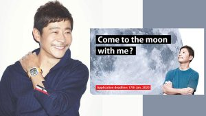 You want to visit the Moon? Join Japanese Billionaire Yusaku Maezawa for a Chance yusaku maezawa - yusaku maezawa main image 1578993321 300x169 - You want to visit the Moon? Join Japanese Billionaire Yusaku Maezawa for a Chance yusaku maezawa - yusaku maezawa main image 1578993321 - You want to visit the Moon? Join Japanese Billionaire Yusaku Maezawa for a Chance