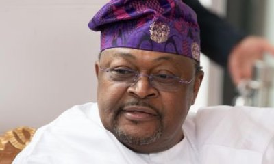 """Nora Olumide Johnson accusses Mike Adenuga of using EFCC to eject her nora olumide johnson - 20210716 043242 - """"Mike Adenuga Leave Me Alone""""- Ex-Mistress, Nora Olumide Johnson Cry Out Over Forceful Ejection"""
