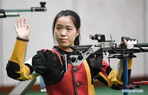 Yang qian wins first gold medal at the tokyo Olympics  yang qian - 20210724 062124 300x193 - Tokyo 2020: 21-Year-Old Chinese Claims First Gold Medal