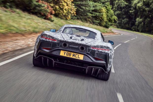 McLaren Hybrid rear