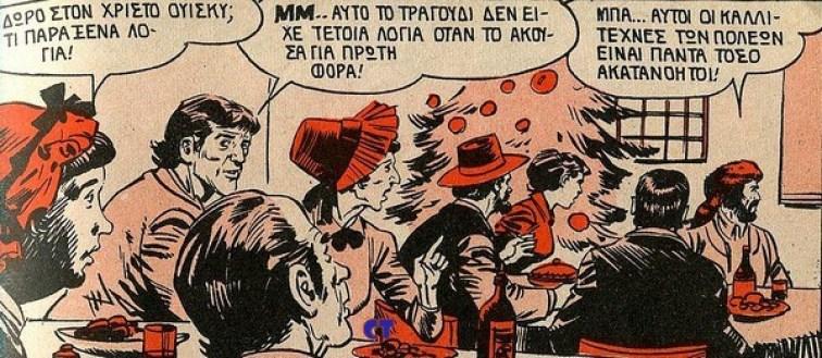 zagor-xmas-4-ct