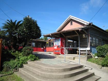 笠上黒生駅。良い天気でした。
