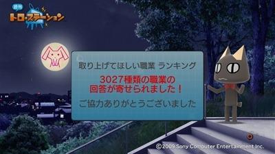 100327_t52
