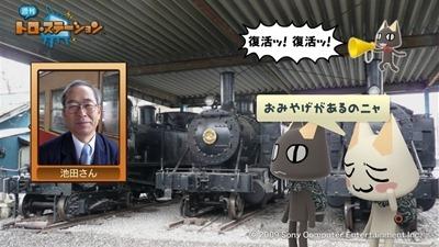 110416_t18
