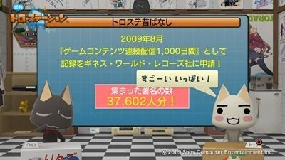 110805_t67