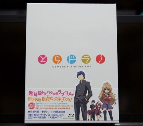 買い物:11/12/21-その2_とらドラ!Blu-ray BOX