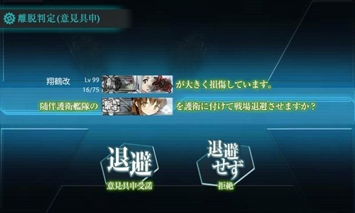 140818_kan_018
