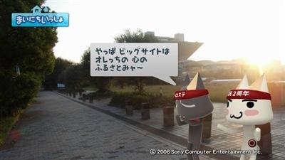 081116_19_04