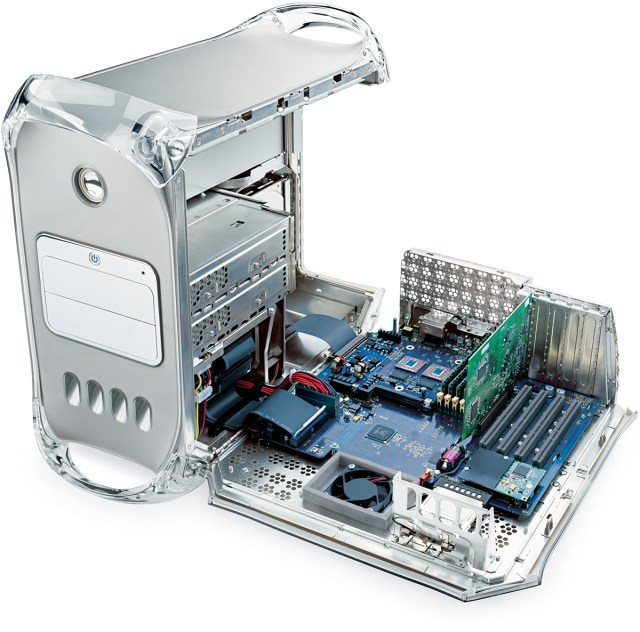 The Mirror Drive Door Power Mac G4