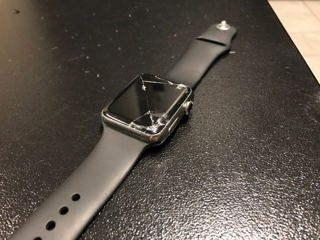 Smashed Apple Watch