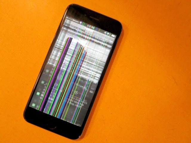 Broken Pixels: Apple Launches Broken IPhone Upgrade Program