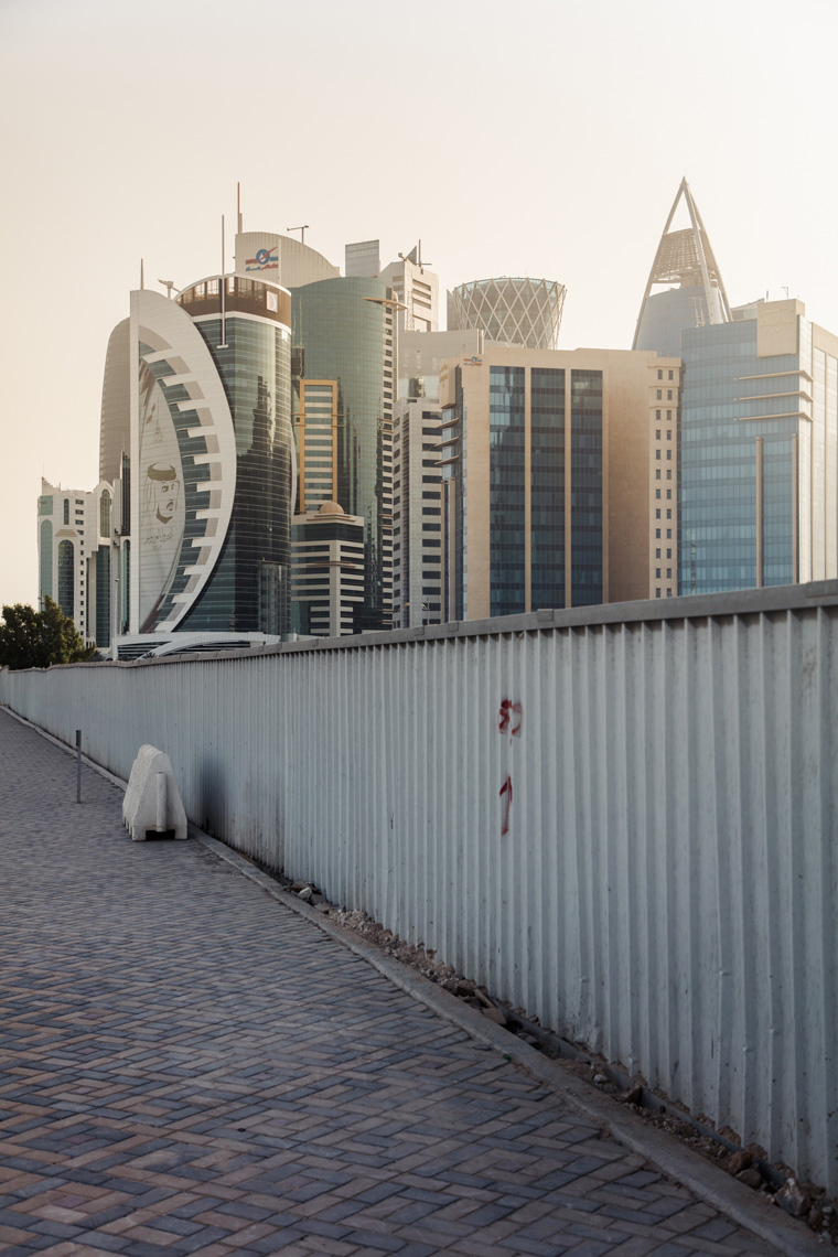 Doha skyline at sunset