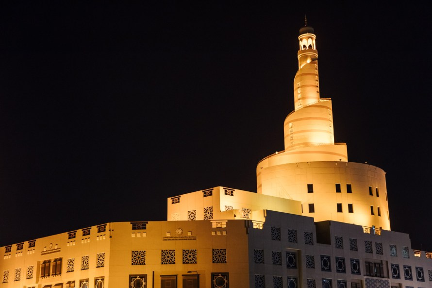 Souq spiral building lit up at night