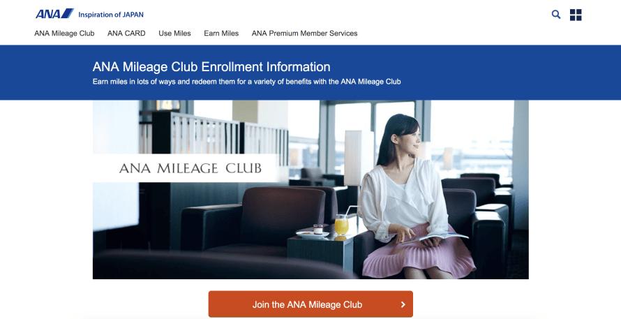 Join ANA Mileage Club