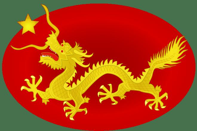 China_dragon.svg