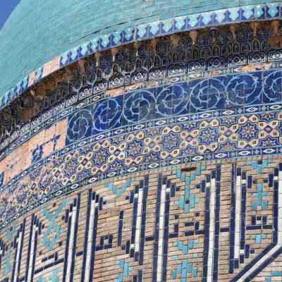 Turkistan - Kazakhstan