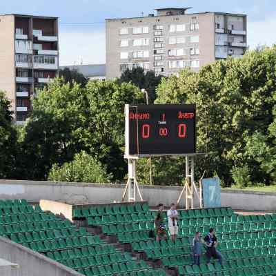 Football Nation 10/55 - Dinamo Minsk 2-1 Dnepr Mogilev - Belarus