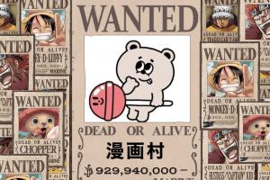 漫画村の月間pv数と売上を計算してみたら半年間でバケモノみたいに儲けていた。