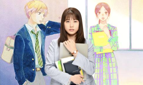 【最新刊6巻】漫画『中学聖日記』を実質無料で読む方法を紹介する
