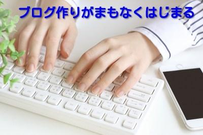 サーバーにワードプレスをインストールしよう