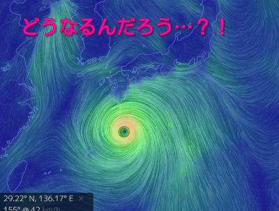 台風5号 大雨 強く舞い上がった雨は強く舞い降りる。四国南部・瀬戸内海南部・紀伊半島の人も気をつけて