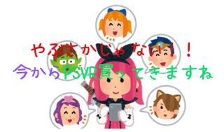 遅かったじゃない!!Beat Saber PS VR 日本版 3月7日に発売!!