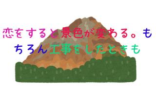 ディズニーシー プロメテウス火山が改装するよ。改修工事はいつまで。それに、ミラコスタウェディングは、プロメテウス火山をバックにフォトッショットを撮るけど大丈夫?